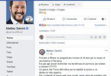 ermato stupratore barista Piacenza